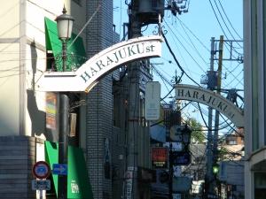the Harajuku district